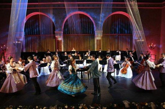 Gala Concert at Danube Palace or...
