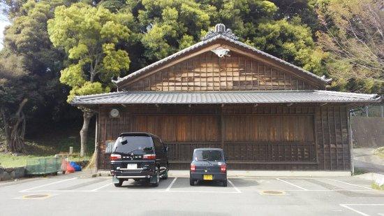 Arashima Theater