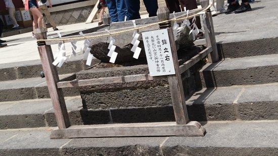 Fujisan Hongu Sengen Taisha Shrine: DSC_0182_large.jpg