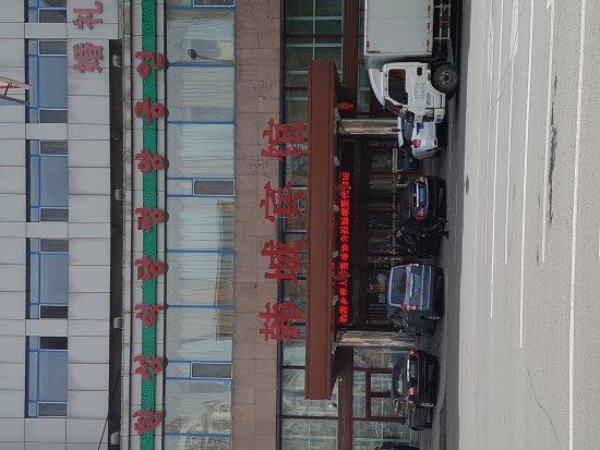 Yanji, China: Hancheng Hotel