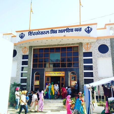 Ludhiana, India: International Sikh Museum