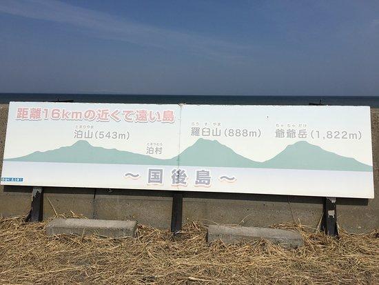 Betsukai-cho Foto