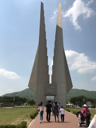 Cheonan, Corea del Sur: photo0.jpg
