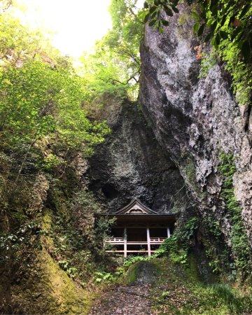 Gakuenji Temple