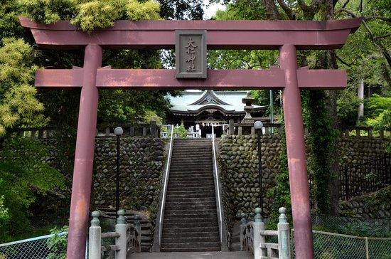 Oohito Shrine