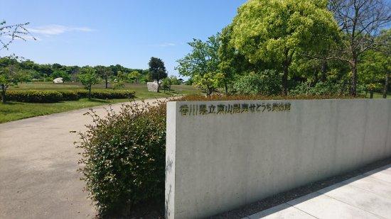 Higashiyama Kaii Setouchi Museum