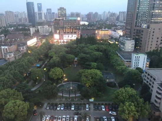 Okura Garden Hotel Shanghai: Photo1