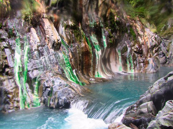 Taitung, Taiwan: Incredible Lisong Hot Spring.
