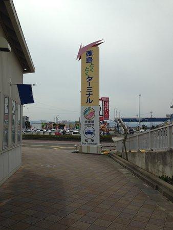 Matsushige-cho