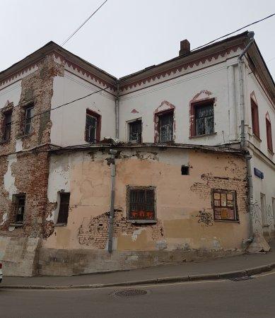 Исправить кредитную историю Хитровский переулок пакет документов для получения кредита Полянка Большая улица