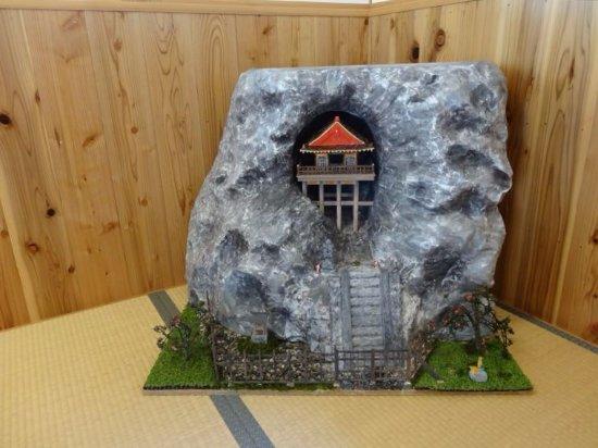 Wakasa-cho, ญี่ปุ่น: 不動院岩屋堂の模型(休憩所内)