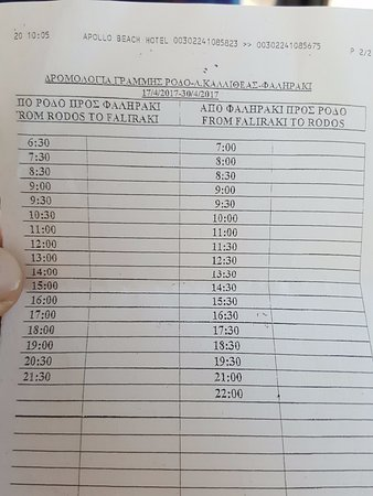 Helpful bus timetable to Rhodes Town - the bus stop is right outside