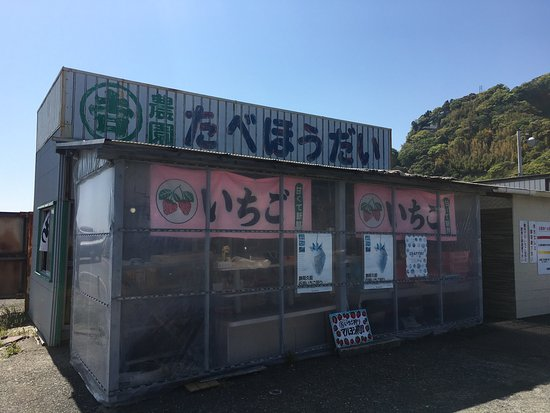 Maruyoshi Farm