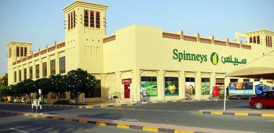 Mall architecture picture of rak mall ras al khaimah for Home of architecture ras al khaimah