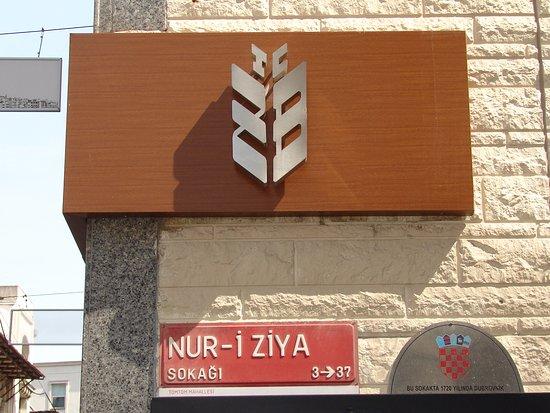 Nuru Ziya Suites: Название улицы, на которой расположен отель
