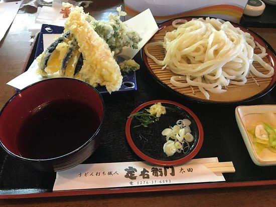 Ota, Japón: photo0.jpg