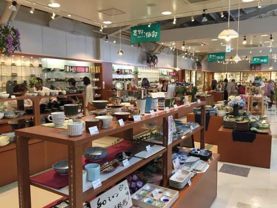 Toki, Japan: photo1.jpg