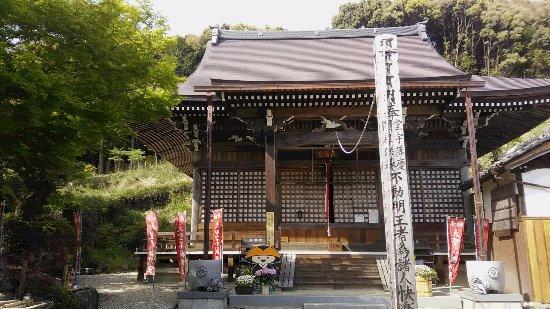 Kameyama, Japan: 不動院本堂