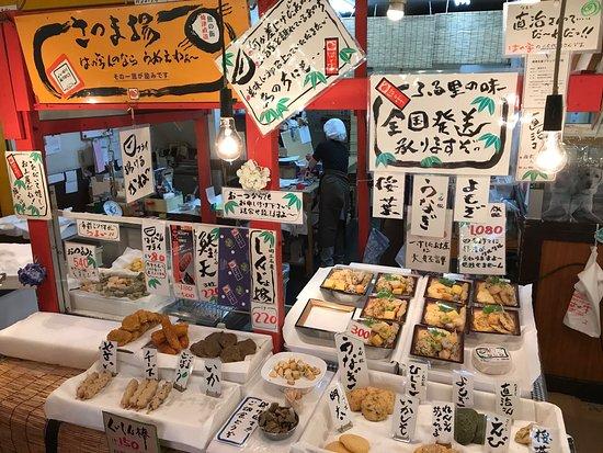 Yaizu Sakana Center: photo1.jpg