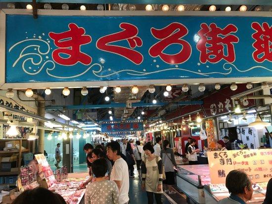 Yaizu Sakana Center: photo2.jpg