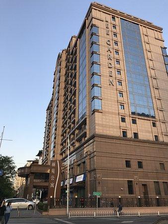 Lee Garden Service Apartment Beijing: building
