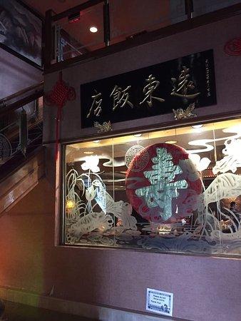 Far East Restaurant Menu Rockville