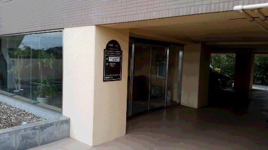 Sanmu, Japan: 1階入口