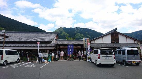Michi-no-Eki Harima Ichinomiya
