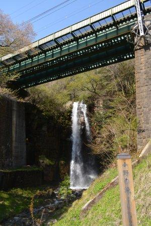 Ono no Taki (Waterfall)