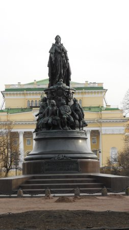 Monument to Catherine the Great Photo