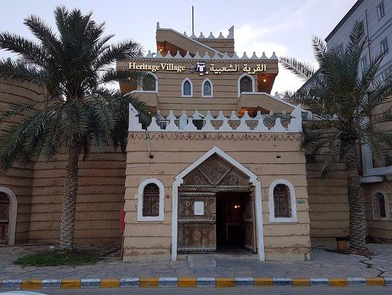 Heritage Village: Restaurant exterior