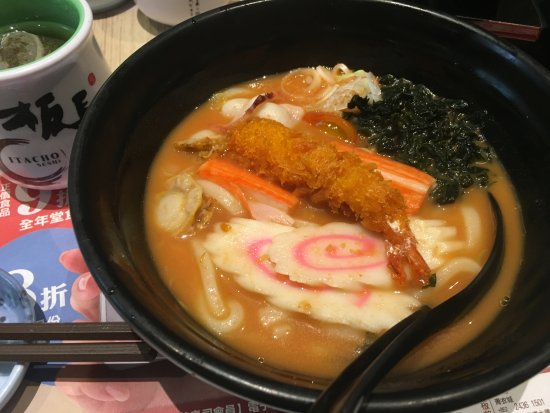 Itacho Sushi (Tai Po Mega Mall) Picture