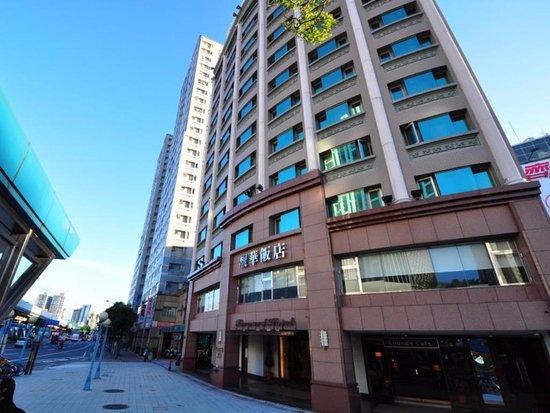 Forward Hotel