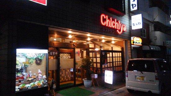 Toki, Japan: 店外観