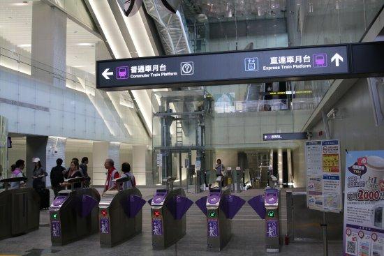 New - Picture of Taoyuan International Airport MRT