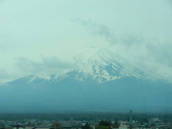 Mount Fuji Japan - Picture of Mount Fuji, Chubu - TripAdvisor