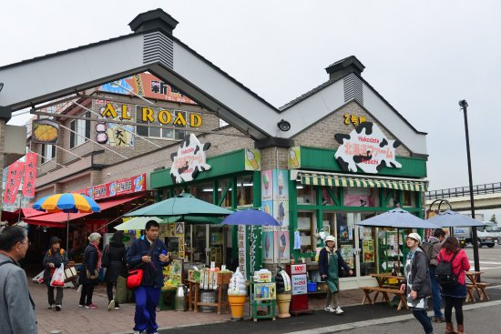Ekini Market