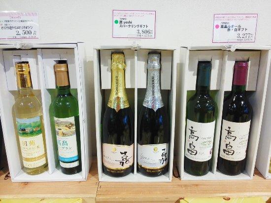 Takahata-machi Photo