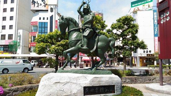 Equestrian Statue of Sanada Yukimura