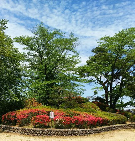 Monomiyama Park