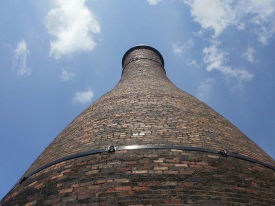 Longton, UK: Kiln