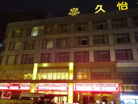 Joy Holiday Hotel Suzhou Renmin Road Branch Hotel: façade de l'hôtel