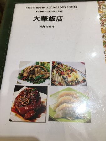 Le Mandarin: photo6.jpg