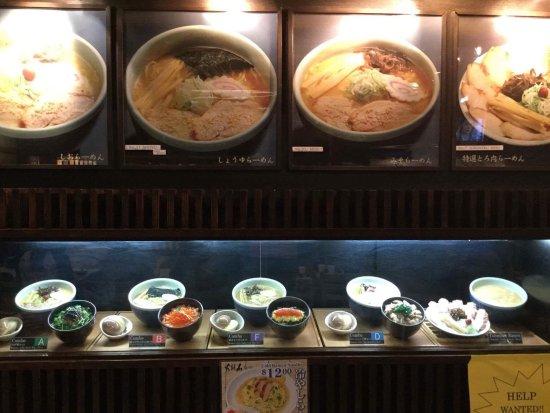 Photo of Asian Restaurant Santouka at 21515 S Western Ave, Torrance, CA 90501, United States