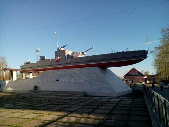 Monument Armoured Boat AK-454