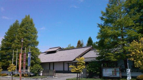 Kuboso Memorial Museum of Arts, Izumi