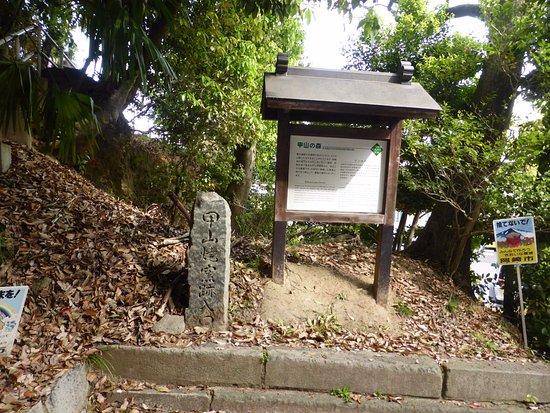 Kabutoyama Yakikama Ruins