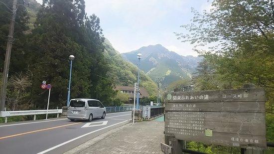 Chitoseya