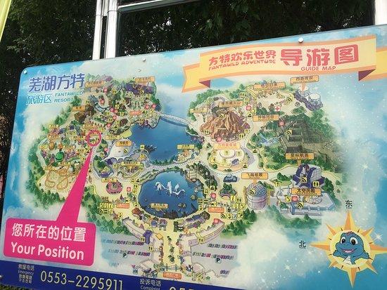 Wuhu Fantawild Adventure: photo9.jpg