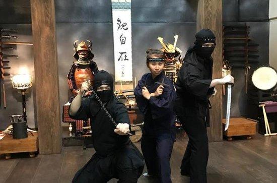 Hands-on Ninja Experience in Tokyo